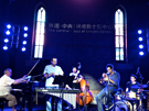 Christian Tamburr with Dominick Farniacci on behalf of Jazz at Lincoln Center - Shanghai, China 2014